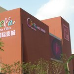 Photo of Crowne Plaza Hefei