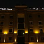 Photo of DoubleTree by Hilton Hotel Dhahran