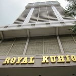 Foto van Royal Kuhio
