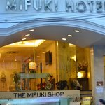 Φωτογραφία: Mifuki Boutique Hotel