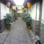 Photo of Tian Yuan Kui Hostel