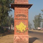 Rajasthan border post - just 5 minutes from the hotel