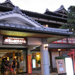 Photo of Shigisan Kanko Hotel