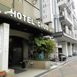 Foto van Business Hotel Chuo