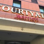 Photo de Courtyard by Marriott Paris Arcueil