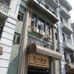 Photo of Hou Kong Hotel