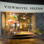 Photo de View Hotel Seizan