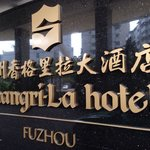 Photo de Shangri-La Hotel Fuzhou