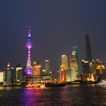 Фотография Blue Horizon International Hotel Shanghai