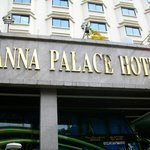 Photo of Lanna Palace 2004 Hotel