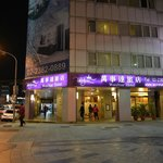 Photo of Wonstar Hotel Zhonghua