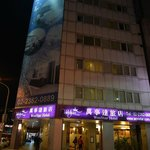 Photo de Wonstar Hotel Zhonghua