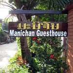 Guesthouse Manichan의 사진