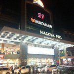 Nagoya Hill Mall, just 6-minutes ride in a taxi