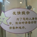 صورة فوتوغرافية لـ ‪Joyful Star Hotel Pudong Airport‬