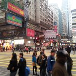 Photo of Nathan Road