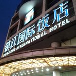 Φωτογραφία: Zhenjiang International Hotel