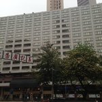 Photo de Metropark Hotel Mongkok