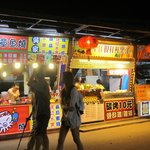 Rainbow Night Market