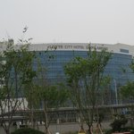 Photo of Lotte City Hotel Gimpo Airport