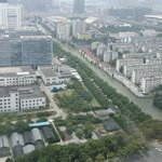Photo of Marriott Suzhou Hotel