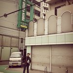 Foto de Weekly Green Inn Nanba