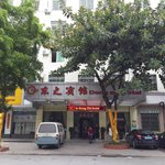 Photo of Dongzhi Hotel