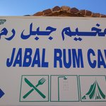 Foto de Jabal Rum Camp