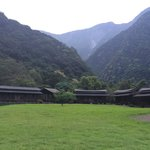 Leader Village Taroko Foto