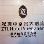7 Days Inn (Shenzhen Dongmen Walking Street ) resmi