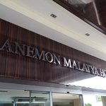 Photo de Anemon Hotel Malatya