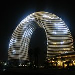 Φωτογραφία: Sheraton Huzhou Hot Spring Resort
