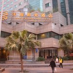 Photo de Tianfu Sunshine Hotel