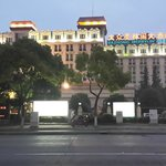 Photo of Shanghai Dazhong Merrylin Hotel