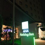 Photo de Holiday Inn ANA Sendai