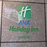 Foto van Holiday Inn ANA Sendai