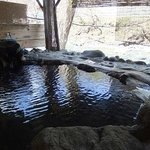 Photo of Onsen Theme Park Ryuudou