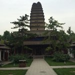 Small goose pagoda inside the Xi'An Museum