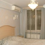 Photo of Arbat House Hotel