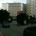 Photo de Xiamen Miramar Hotel