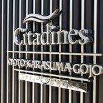 Photo of Citadines Karasuma-Gojo Kyoto