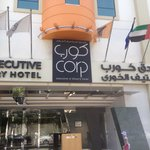 Φωτογραφία: Corp Executive Al Khoory Hotel