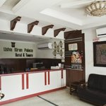 Usha Kiran Palace Hotel & Towerの写真