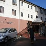 Photo of Auberge Amanohashidate