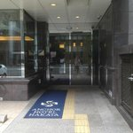 Photo of Anchor Hotel Hakata
