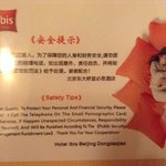 Photo de Ibis Beijing Dongdaqiao