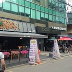 The 24 Guesthouse Gangnam is across the street from these cafes.