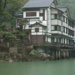 Photo of Omaki Spa