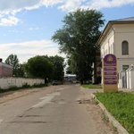 Photo of Business Hotel Kostroma