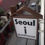 Seoul i Guesthouse resmi